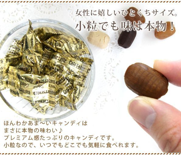 See's リトルポップス 5箱セット