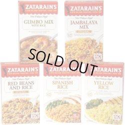 画像1: ZATARAIN'S ニューオリンズ スタイル レシピ 5種類