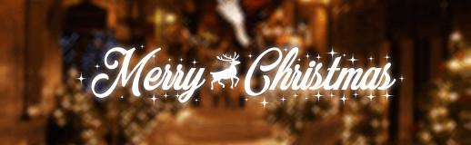 特別な一日が更にステキなものになるようにクリスマスにぴったりのグッズをご紹介します。